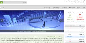بررسی صندوق های سرمایه گذاری